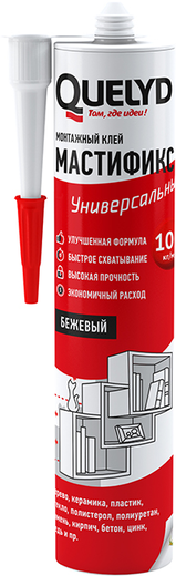 Quelyd Мастификс Универсальный монтажный клей для контактного склеивания