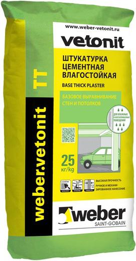 Tt цементная влагостойкая морозостойкая 25 кг