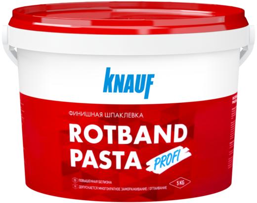 Кнауф Ротбанд Pasta финишная шпаклевка (5 кг)