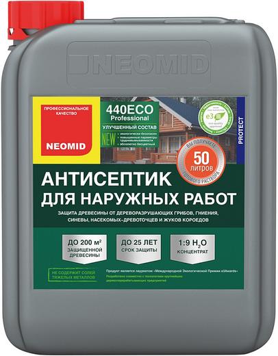 Неомид 440 Eco антисептик для наружных работ (5 л) бесцветный