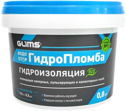 Глимс Гидропломба гидроизоляция цементный пластырь (800 г)