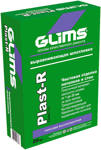 Глимс Plast-R выравнивающая шпатлевка гипсовая высокопрочная (20 кг)