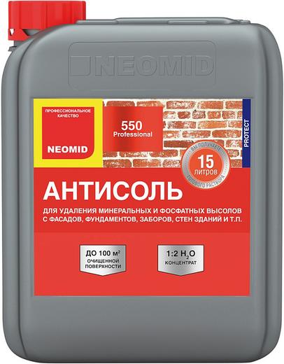 Неомид 550 антисоль для удаления высолов минеральных и фосфатных