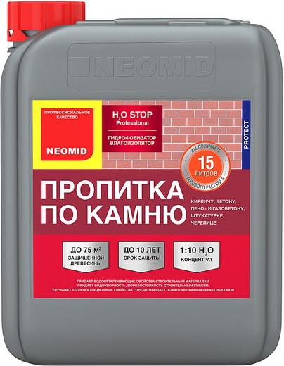 Неомид H2O Stop гидрофобизатор-влагоизолятор пропитка (5 л) бесцветная