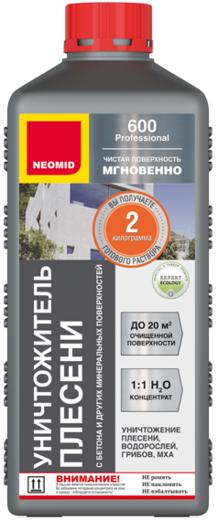 Уничтожитель Неомид 600 плесени с бетона и других минеральных поверхностей 33 кг