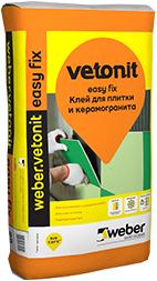 Вебер Ветонит Easy Fix клей для плитки и керамогранита (25 кг)