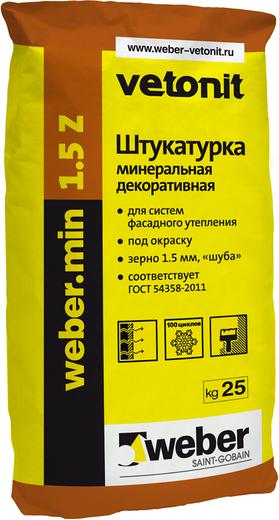Вебер.Min штукатурка минеральная известково-цементная декоративная (25 кг) шуба зерно 1.5 мм