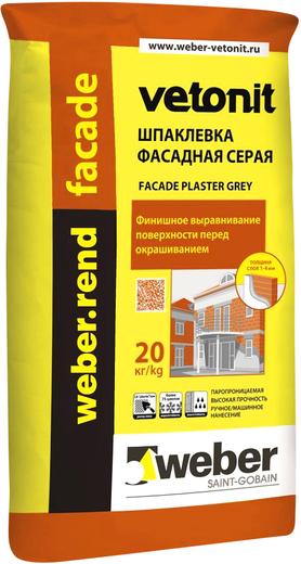 Шпаклевка Вебер .rend facade фасадная серая цементная для финишного выравнивания поверхности 20 кг белая
