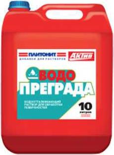 Плитонит Актив Водопреграда водоотталкивающий раствор для обработки поверхностей (10 л)