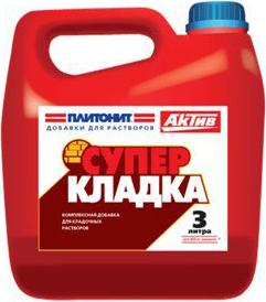 Плитонит Актив Суперкладка добавка комплексная для кладочных растворов (3 л)
