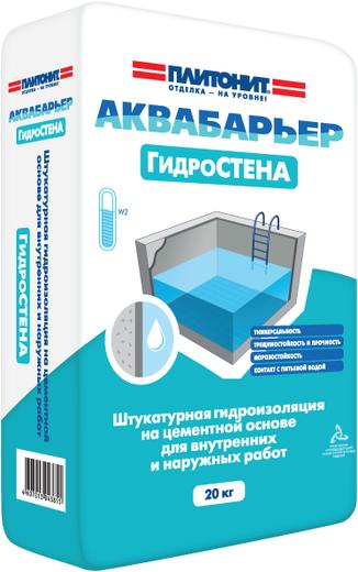 Плитонит Аквабарьер Гидрослой гидроизоляция обмазочная на полимер-цементной основе (20 кг)