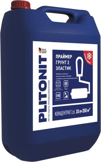 Плитонит Грунт 2 Эластик праймер-концентрат для подготовки оснований и добавка в сухие строительные смеси