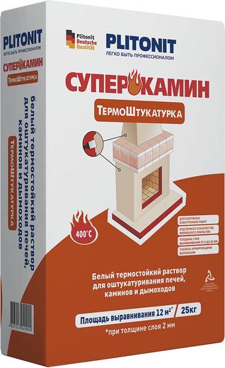 Плитонит Суперкамин Термоштукатурка белый термостойкий раствор (25 кг)