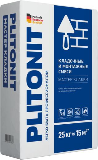 Плитонит Мастер Кладки смесь многофункциональная на цементной основе (25 кг)
