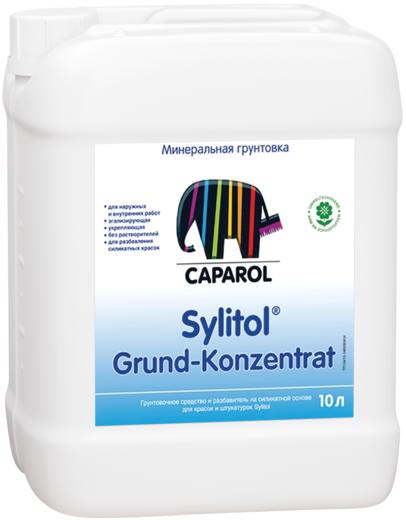 Caparol Sylitol Grund-Konzentrat средство для грунтования и разбавления (10 л)