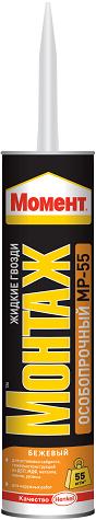 Момент Монтаж MP-55 Особопрочный монтажный клей жидкие гвозди (423 г)