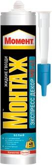 Момент Монтаж MB-45 Экспресс Декор монтажный клей жидкие гвозди (400 г)