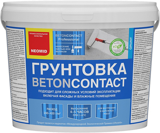 Неомид Бетон-контакт Betoncontact грунтовка