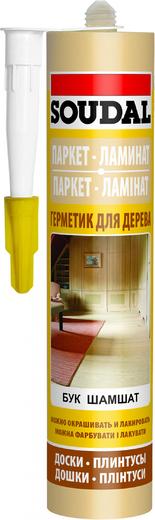 Паркетный герметик Soudal Паркет Ламинированный пол (300 мл) клен
