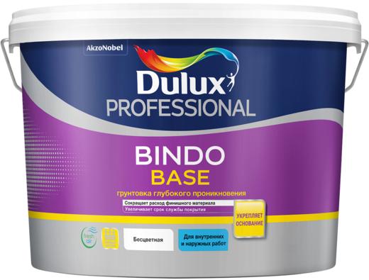 Dulux Bindo Base водно-дисперсионная грунтовка глубокого проникновения