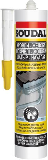 Soudal Кровли Желоба профессиональный кровельный герметик (280 мл) бесцветный
