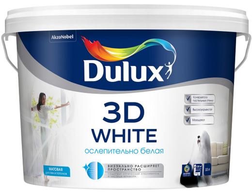 Dulux 3D White краска для стен и потолков (10 л) ослепительно-белая (база BW)
