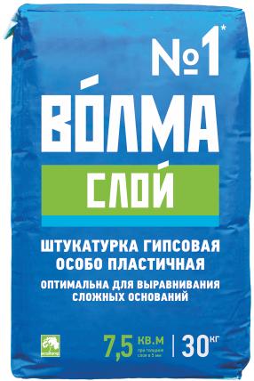 Волма Слой штукатурка гипсовая ручного нанесения (30 кг)