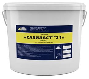 Герметик Сазиласт 21 двухкомпонентный полисульфидный тиоколовый отверждающийся 15.4 кг светло-серый