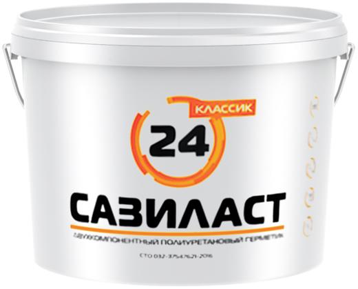 Сазиласт 24 Классик двухкомпонентный полиуретановый герметик (16.5 кг) белый