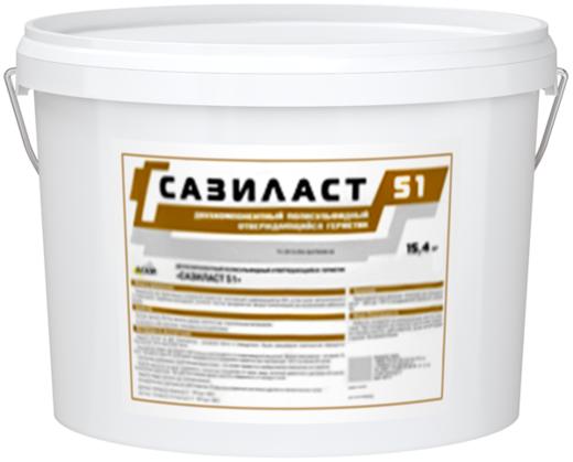 Сазиласт 51 двухкомпонентный тиоколовый отверждающийся герметик (15.4 кг) серый