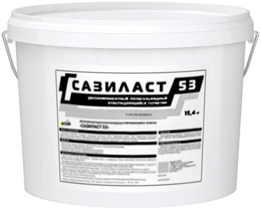 Сазиласт 53 двухкомпонентный полисульфидный отверждающийся герметик (15.4 кг) серый