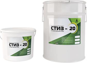 Стиз 20 двухкомпонентный полисульфидный герметик тиоколовый (33 кг) черный