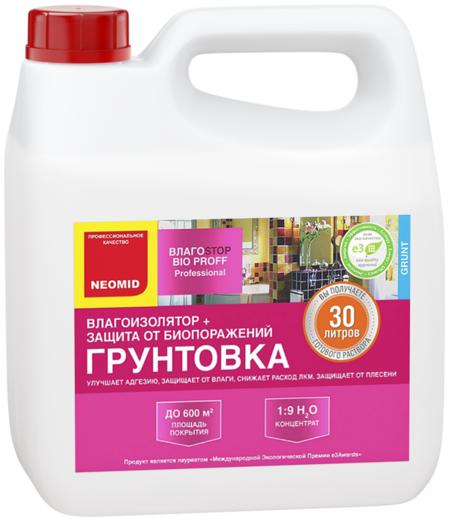 Защита Неомид Влагоstopbio proff грунтовка-влагоизолятор от биопоражений 1 л