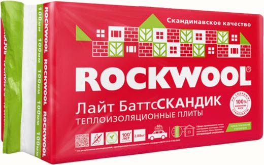 Rockwool Лайт Баттс Скандик легкая гидрофобизированная теплоизоляционная плита (0.6*0.8 м/50 мм)