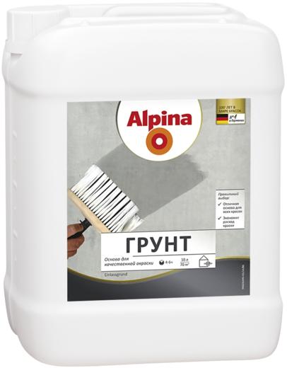 Грунт Alpina (10 л)