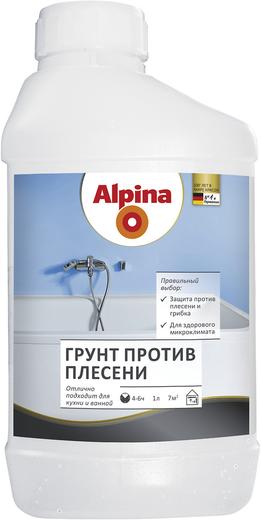 Alpina Expert Bio-Stop Grund грунтовка против плесени