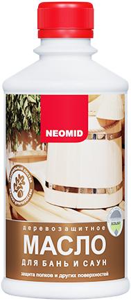 Неомид Sauna Oil деревозащитное масло для бань и саун (250 мл) бесцветное