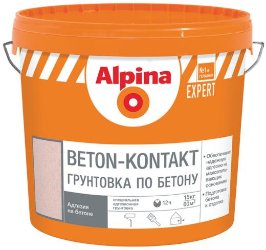 Alpina Expert Бетон-контакт Beton Kontakt грунтовка по бетону