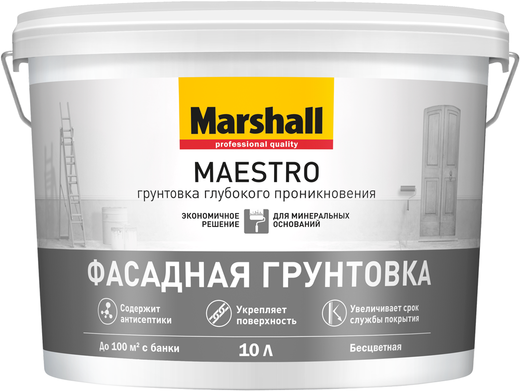 Marshall Maestro фасадная грунтовка глубокого проникновения (10 л)