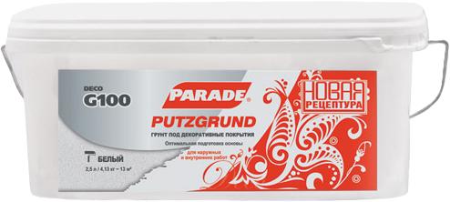 Parade G100 Putzgrund грунт под декоративные покрытия (5 л)