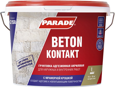 Parade Бетон-контакт G150 Beton Kontakt грунтовка адгезионная акриловая (10 л)