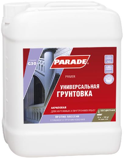 Parade G30 Primer универсальная грунтовка (4 л)