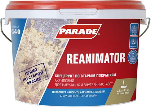 Parade G40 Reanimator спецгрунт по старым покрытиям