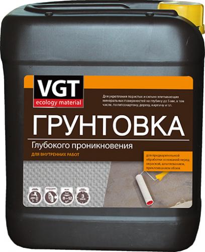 ВГТ ВД-АК-0301 грунтовка глубокого проникновения для внутренних работ (10 кг)