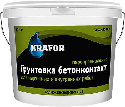 Крафор Бетон-контакт грунтовка паропроницаемая водно-дисперсионная акриловая (3 кг)