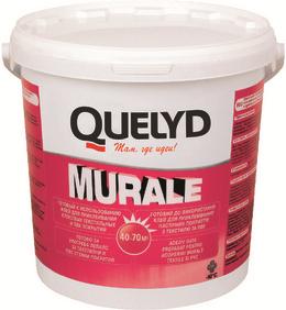 Quelyd Murale готовый к использованию клей для приклеивания стеновых текстильных и ПВХ покрытий
