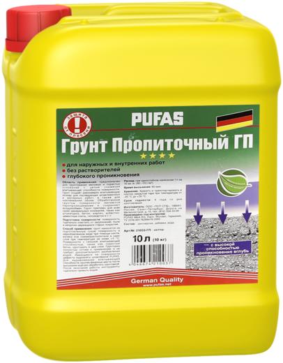 Пуфас ГП грунт пропиточный с защитой от плесени (10 л)