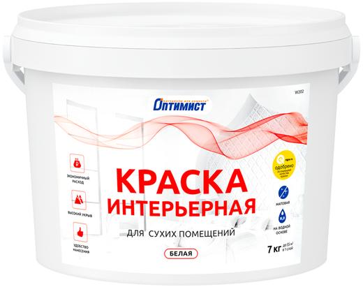 Оптимист W 202 краска интерьерная для сухих помещений белая (7 кг) белая