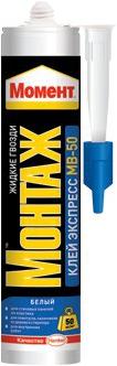 Момент Монтаж MB-50 Экспресс монтажный клей жидкие гвозди (400 г)