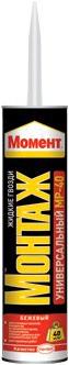 Момент Монтаж MP-40 Универсальный монтажный клей жидкие гвозди (400 г)